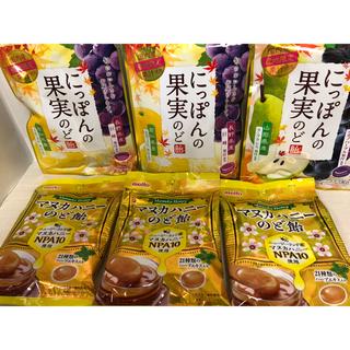 ライオン(LION)のライオン菓子 にっぽんの果実のど飴6袋セット!!(菓子/デザート)