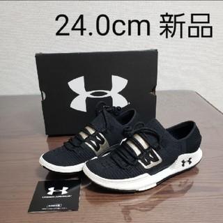 アンダーアーマー(UNDER ARMOUR)のアンダーアーマー 靴 スニーカー シューズ(スニーカー)