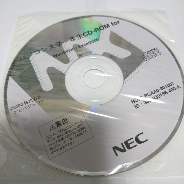 NEC(エヌイーシー)のパソコン大学一年生 for word excel 2000 エンタメ/ホビーの本(コンピュータ/IT)の商品写真