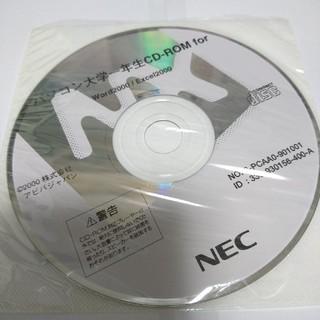 エヌイーシー(NEC)のパソコン大学一年生 for word excel 2000(コンピュータ/IT)