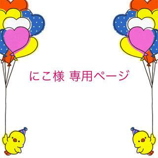 小学校3年生で習う 漢字 200字 国語 知育教材 勉強(知育玩具)