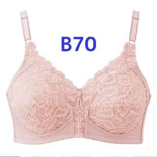 シャルレ - シャルレ  B70  華やか補正ブラ