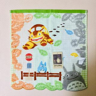 ジブリ(ジブリ)の【新品】トトロハンドタオル(タオル)