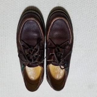 パラブーツ(Paraboot)のPARABOOT ミカエル(ローファー/革靴)