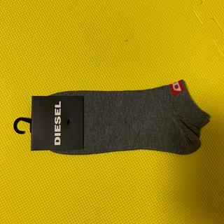 ディーゼル(DIESEL)のdiesel 靴下(ソックス)