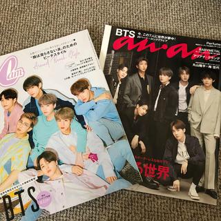 防弾少年団(BTS) - CanCam (キャンキャン) 増刊 anan 7.10 No.2158
