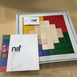 ネフ(Neaf)のscaletta(スカレッタ) naef社(積み木/ブロック)