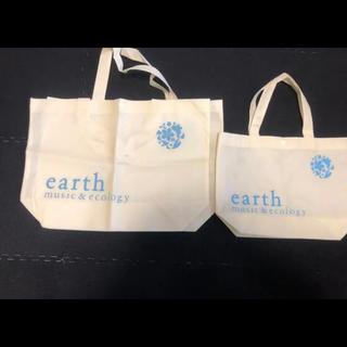 アースミュージックアンドエコロジー(earth music & ecology)のアースミュージックショップ袋(ショップ袋)