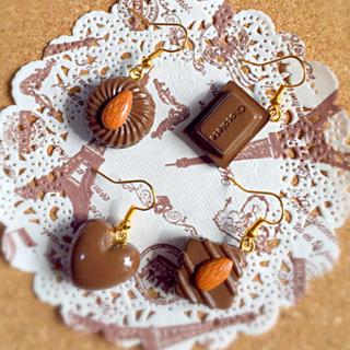kokeshi様専用 チョコレートピアス ハンドメイド 左右1セット500円(ピアス)