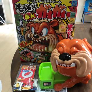 メガハウス(MegaHouse)のもっと!番犬ガオガオ(その他)