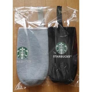 スターバックスコーヒー(Starbucks Coffee)のスターバックス ペットボトルカバー 2個セット グレー 黒(収納/キッチン雑貨)