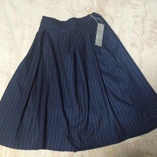 オペーク(OPAQUE)のオペーク スカート(ロングスカート)