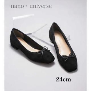 ナノユニバース(nano・universe)のパンプス スクエアトゥシューズ ブラック(ハイヒール/パンプス)