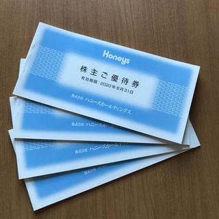 ハニーズ(HONEYS)のハニーズ Honeys 株主優待 12000円分(ショッピング)