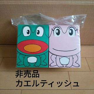 ヤマサ(YAMASA)の非売品 新品 カエル ティッシュ ボックス セット YAMASA(パチンコ/パチスロ)