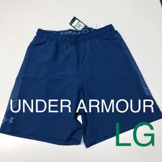 アンダーアーマー(UNDER ARMOUR)の【LG】新品未使用UNDER ARMOURアンダーアーマーハーフパンツ(ショートパンツ)