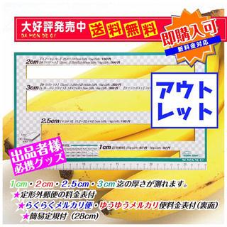B級品 厚さ 測定定規 DA MON DE 01 イエロー 4種枠 送料無料(その他)