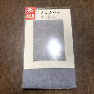 しまむら - 敷布団カバー ダブルロングサイズ