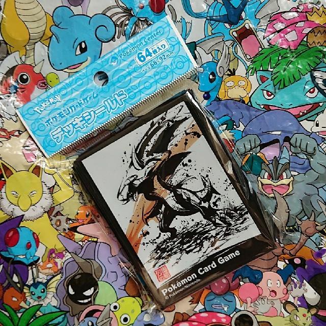 ポケモン カード デッキ シールド ポケモンカードゲーム デッキシールド サーナイト