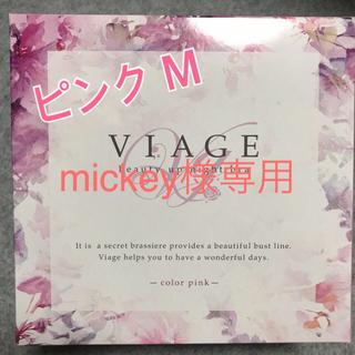 mickey様専用(ブラ)