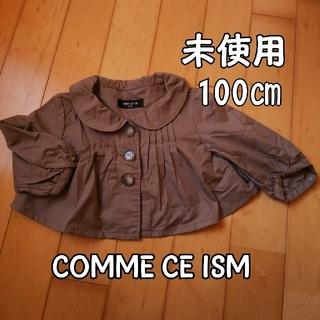 コムサイズム(COMME CA ISM)のコムサイズム☆ボレロ(ジャケット/上着)