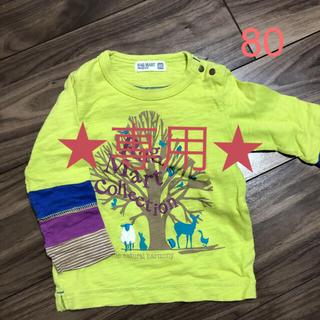 ラグマート(RAG MART)のラグマート長袖Tシャツ(Tシャツ)
