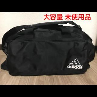 adidas - グレゴリー adidas アディダス ボストンバック 旅行部活用に最適