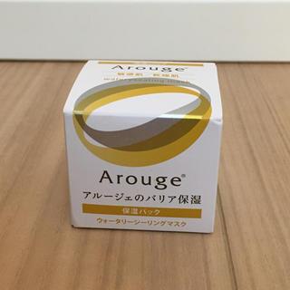 アルージェ(Arouge)の☆未使用・訳あり☆Arouge 保湿パック(フェイスクリーム)