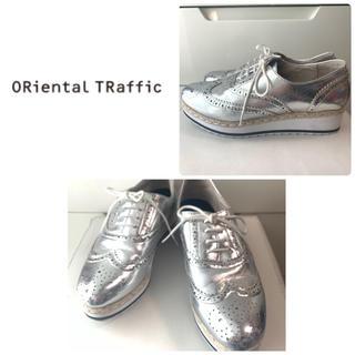 オリエンタルトラフィック(ORiental TRaffic)のオリエンタルトラフィック シルバーレースアップ  シューズ(ローファー/革靴)
