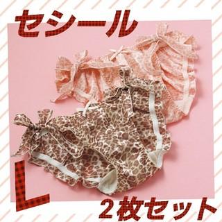 セシール(cecile)の送料無料♪新品☆L セシール ヒョウ柄 ショーツ 2枚セット(ショーツ)