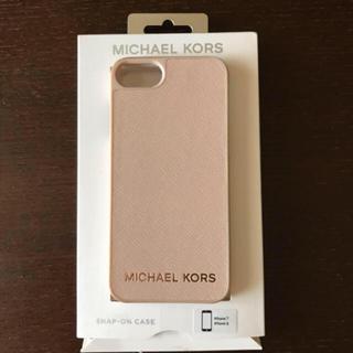 マイケルコース(Michael Kors)のマイケルコース  iPhone7/8ケース(iPhoneケース)
