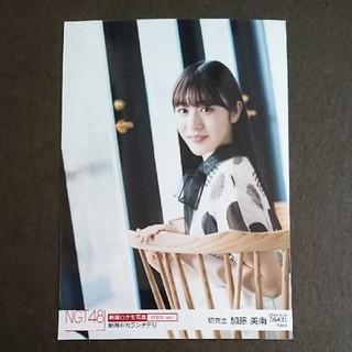 エヌジーティーフォーティーエイト(NGT48)の加藤美南 生写真(アイドルグッズ)