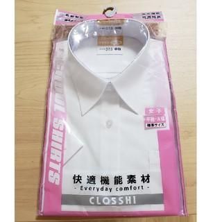 シマムラ(しまむら)のスクールワイシャツ size160 新品未使用(ブラウス)