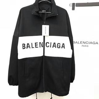 バレンシアガ(Balenciaga)のBALENCIAGA バレンシアガ トラックジャケット ブラック/ホワイト(ナイロンジャケット)