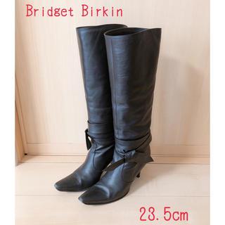 ブリジットバーキン(Bridget Birkin)のブリジットバーキン ロングブーツ 黒☆23.5cm(ブーツ)