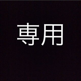 ハーレー(Hurley)のHurley ハーレー ラッシュガード Tシャツ 迷彩 SサイズUPF┃50+(サーフィン)