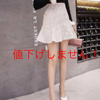 裾フリル ツイードラメスカート♡
