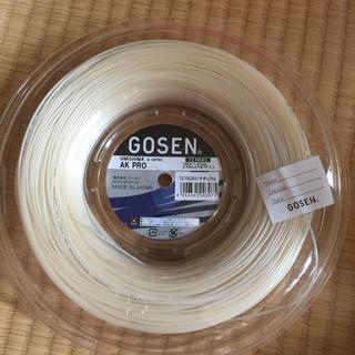 ゴーセン(GOSEN)のGOSEN テニス ストリングス(ラケット)