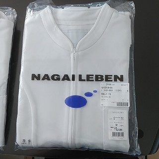 ナガイレーベン(NAGAILEBEN)のナガイレーベン 白衣 上 (その他)