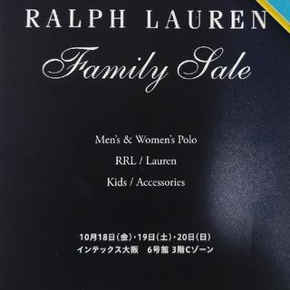 ラルフローレン(Ralph Lauren)のラルフローレンファミリーセール 大阪 おまけ付(ショッピング)