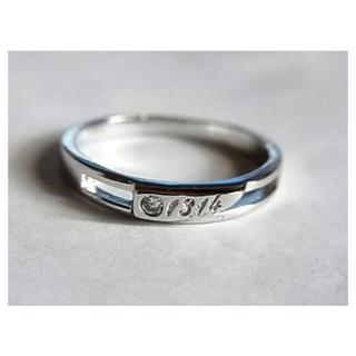 新品SVシルバー925 リング指輪13号キュービックジルコニア人工ダイヤCZ女性(リング(指輪))
