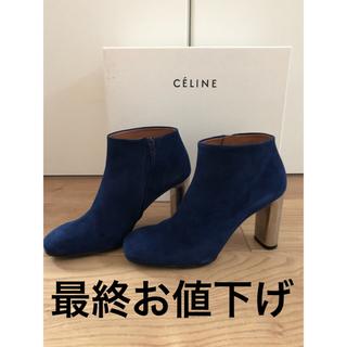 セリーヌ(celine)のCELINE セリーヌ/バンバン(ブーツ)