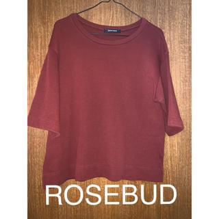 ローズバッド(ROSE BUD)のROSEBUD トップス(カットソー(長袖/七分))