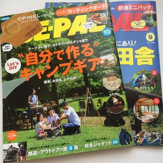 ショウガクカン(小学館)のBE-PAL (ビーパル) 2019年 10月号 9月号 本誌のみ(趣味/スポーツ)