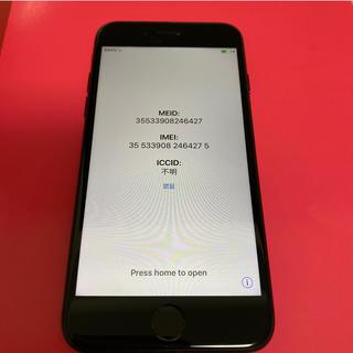 アップル(Apple)のiPhone7 32GB au ブラック画面割れ  (携帯電話本体)