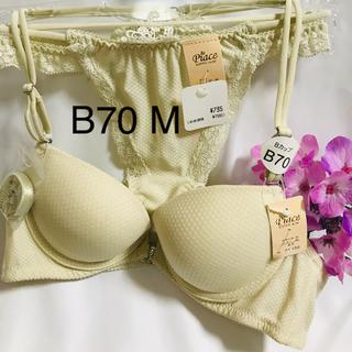 【新品未使用タグ付】B70 M フロントホック ホワイト ブラジャーとショーツ(ブラ&ショーツセット)