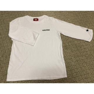 コンバース(CONVERSE)のコンバース 白シャツ(Tシャツ(長袖/七分))