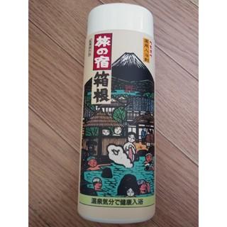 カネボウ(Kanebo)のカネボウ 旅の宿 入浴剤(入浴剤/バスソルト)