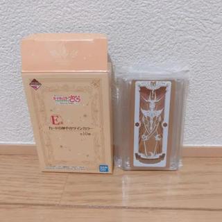 バンダイ(BANDAI)のカードキャプターさくら コフレ E賞 THE DARK ザダーク(アイシャドウ)