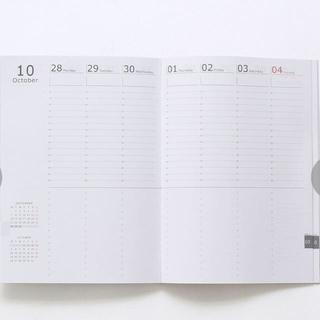 アフタヌーンティー(AfternoonTea)の手帳 (カレンダー/スケジュール)